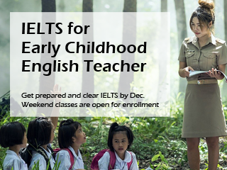 IELTS for Early Childhood English Teacher